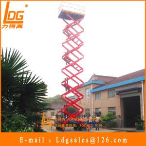 300kg 18m Hydraulic Aerial Work Platform (SJZ0.3-18)