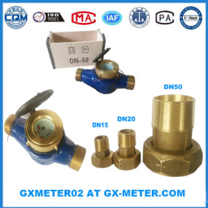 Dn50 (2′′ inch) Brass Water Meter Connector for Brass Water Meter pictures & photos