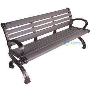 Plastic Wood Outdoor Garden Bench (FY-059X)
