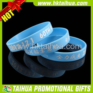 Custom High Quality Silicone Bracelet for 2014 (TH-band004) pictures & photos