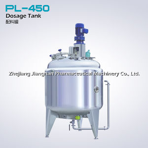 Dosage Tank (PL-450) to Match Softgel Encapsulation Machine pictures & photos