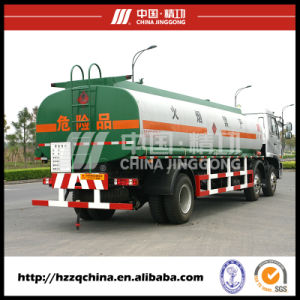 Chinese Manufacturer Offer21000loil Tank Truck (HZZ5254GJY) for Sale pictures & photos