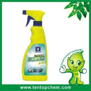 Nano Odor Remover pictures & photos