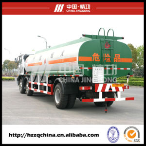China Supply and Marketing Fuel Tank Transportation (HZZ5254GJY) pictures & photos