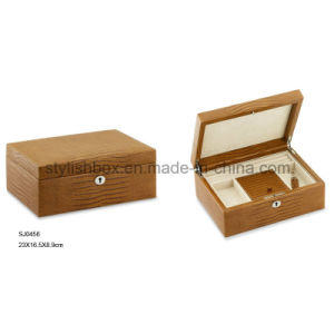 Square Lizard PU Jewellery Box (SJ0456)