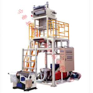 Plastic PE Film Blowing Machine with Ce pictures & photos