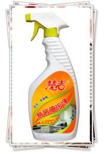 Good Formular Liquid Kitchen Cleaner, Kitchen Detergent pictures & photos