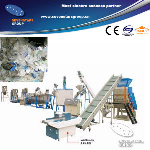 Waste Plastic Recycling Line PE Film Washing Production Line (PE 500) pictures & photos