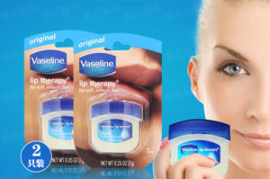 New Style Beauty Skin Care Products Vaseline Lip Pomade Lip Balm 2 Colors Water Replenishing Moisturizing Rosy Lip Herapy pictures & photos