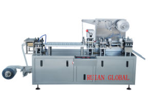Automatic Alu and PVC Blister Packing Machine for Tablet Capsule pictures & photos