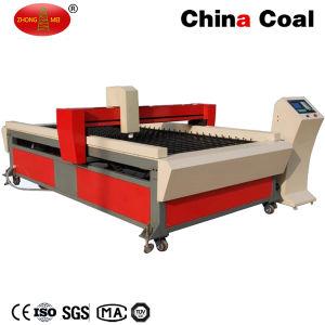 CNC Plasma Shape Cutting Machine pictures & photos
