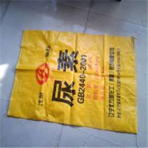 Cheap Price High Quality BOPP Laminated PP Woven Fertilizer Bag pictures & photos