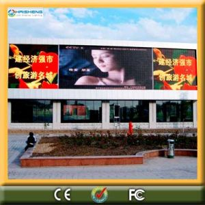 P10 Outdoor Advertising LED Display Screen (HSGD-O-F-P10)