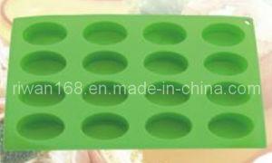 Silicone Cake Pan (P026)