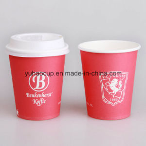 8oz White Paper Cup with Lids pictures & photos
