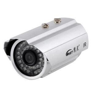 700tvl 36IR Outdoor Waterproof 6mm CCTV Surveillance Camera (HX-316K) pictures & photos