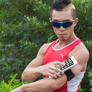 Sport Running Armband with Fast Lock Holder for Phone pictures & photos