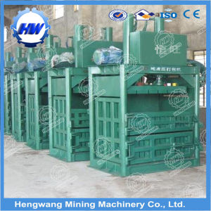 Vertical Hydraulic Press Small Baler Machine (Manufacturer) pictures & photos
