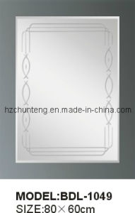 Engraved Designs Mirror (CT-13)