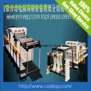 Program Paper Cutter/Guillotine/Paper Cutting Machine pictures & photos