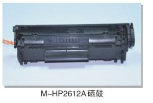 Toner Cartridges M-2612A