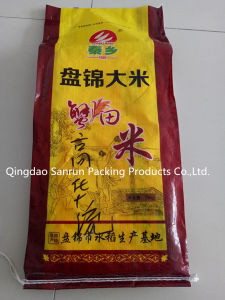 PP Bags for Rice 25kg Packing pictures & photos