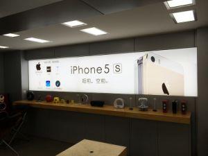 Mobile Phone Aluminum Frameless LED Billboard Light Box (Model 6000) !
