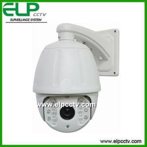 Waterproof Onvif 1080P Pan Tilt Zoom High Speed Dome Indoor&Outdoor IP Camera with 120m IR Distance