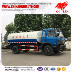 Good Quality 10000 Liters Water Tank Truck for Sale in Dubai pictures & photos