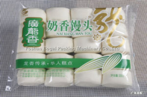 Mantou Packing Machine Egg Tart Pillow Pack Machine Low Cost Pouch Packing Machine pictures & photos