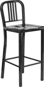 "30"" High Metal Navy Bar Stool"