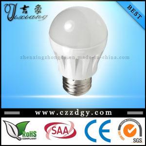 5W 220V Warm White SMD 5050 E27 LED Bulb Light
