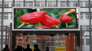 P5 Indoor Full Color Stage LED Display Screen pictures & photos