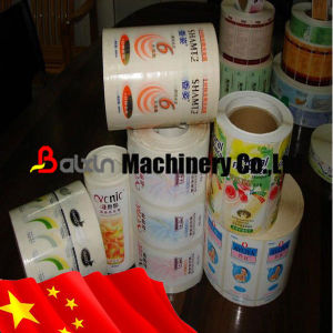 Adhesive Label Slitting Machine with Web Guide System pictures & photos
