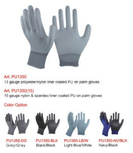 13 Guage Polyester/Nylon Liner Coated PU on Palm Gloves, Palm Fit Gloves pictures & photos