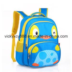 Primary Children Student Kindergarten School Bag Backpack Pack (CY9918) pictures & photos