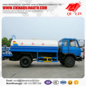 10 Cubic Meters Water Tanker Truck for Philippines pictures & photos