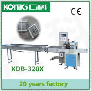 High Speed Automatic Plastic Iron Automatic Bagging Packing Machine pictures & photos