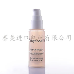 Taiwan Airless Bottles for Skin Care pictures & photos