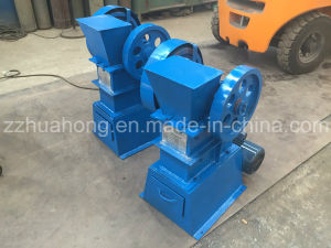 Pef 150X250 Mini Laboratory Jaw Crusher for Sale pictures & photos