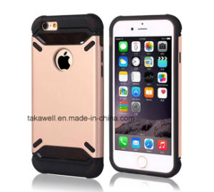 Wonderful Slim Hard Shockproof Heavy Duty Armor Case for iPhone 5s/Se/6/6s Cell/Mobile Phone Cover Case pictures & photos