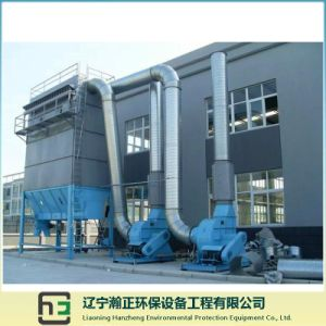 Purification System-Side-Part Insert Flat-Bag Dust Collector pictures & photos