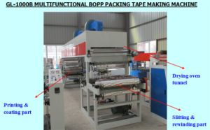 Gl-1000b High Quality Smart Gum Sealing Taping Machinery pictures & photos