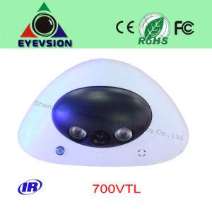 """1/3"""" Effio CCTV Cameras Suppliers for 700tvl IR Camera (EV-70077-DIR) pictures & photos"""