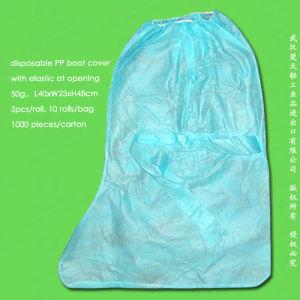 Spun-Bonded Polypropylene Non Woven/PP Disposable Boot Cover pictures & photos