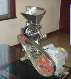 Disk Mill pictures & photos
