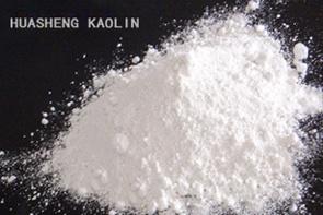 Calcined Kaolin (HS-801A)