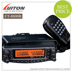 Mobile Radio High Power FT-8800R Car Radio pictures & photos