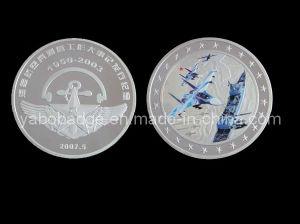 Metal Coins (YB-003)