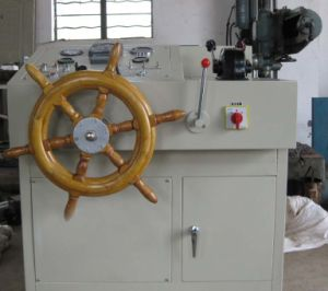 Steering Engine